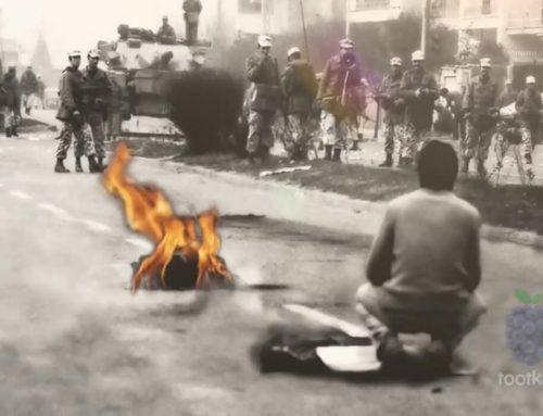 ویدیو کلیپ مناسبتی