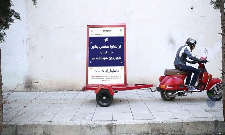تبلیغات در فضای مجازی توتکا
