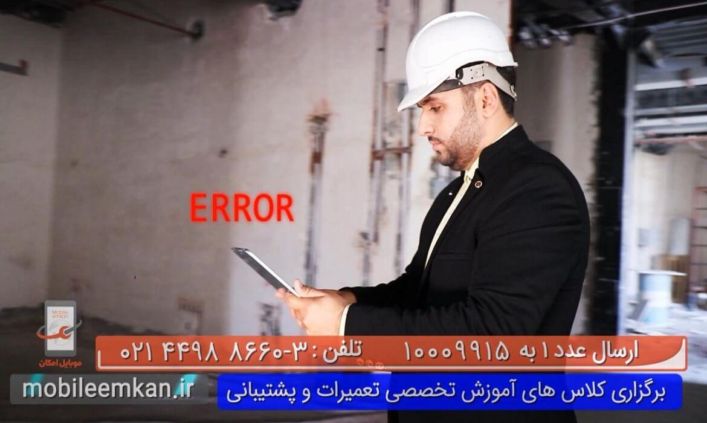 پخش آگهی در تلویزیون توتکا