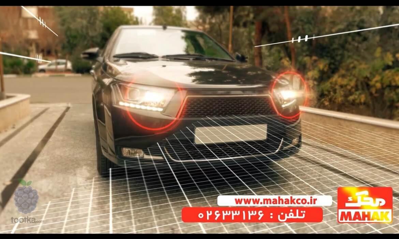 آگهی تلویزیونی شرکت توتکا
